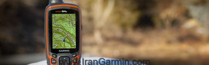 جی پی اس گارمین GPSMAP 64s