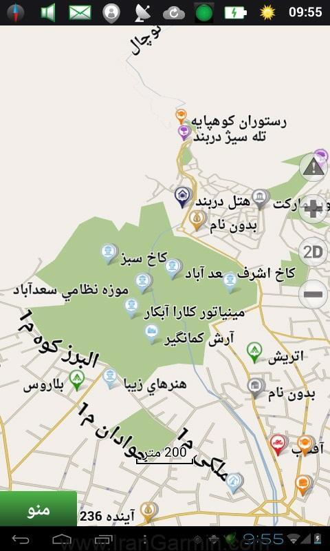 Iran Map Android
