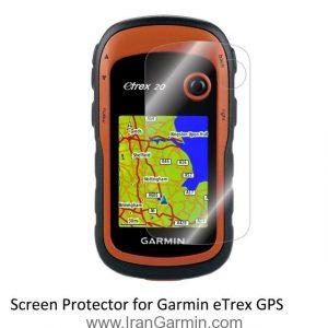 محافظ صفحه نمایش جی پی اس گارمین سری اترکس